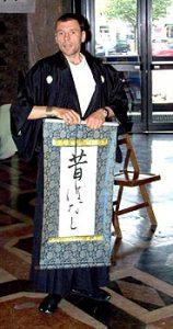Erzähler im Kimono
